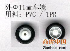 厂家直销塑胶齿轮 车镜PCV/TPR齿轮 来图来样定制