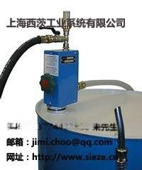 乳化液混配器JET-M50,切削液混合器,乳化液混合器,冷却液混合器,流体混合器,汽车防冻液混合器冷却液混合器