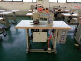 雙超CC-100超聲波花邊機縫合機