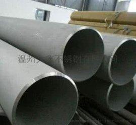 TP316L材质非标厚壁不锈钢无缝管