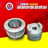 廣州南洋膠體磨磨芯廠家
