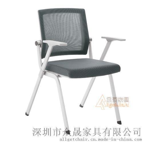 办公椅 四脚会客椅子 学习培训洽谈椅 办公电脑工作椅批发厂家