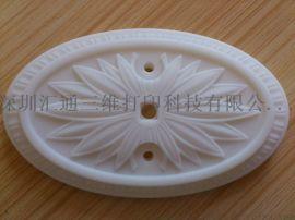厂家定制 3d打印手板模型 塑胶模具