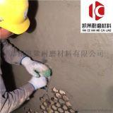 耐磨陶瓷塗料 高溫高強防腐蝕耐磨陶瓷塗料