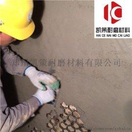 耐磨陶瓷涂料 高温高强防腐蚀耐磨陶瓷涂料