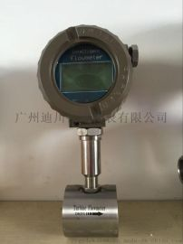 DC-LWQ气体涡轮流量计,天然气流量计
