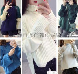 2018秋冬长袖毛衣时尚女装毛衣针织衫外套韩版女装