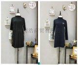 服裝品牌折扣五五羊毛打底衫庫存尾貨剪標女裝