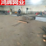 钢结构平台钢格板,平台钢格栅板 网格板