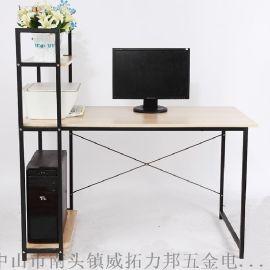 思爱居家用书房电脑桌 学生学习桌 书台 铁架木板电脑台