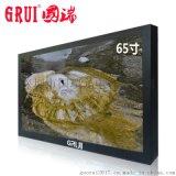 65寸液晶監視器高清工業級監控顯示器高清監視器廠家直銷報價