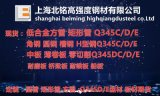 42cr合金钢板现货,上海提货
