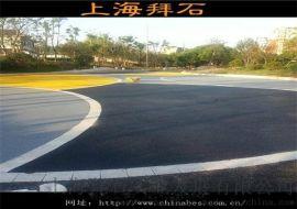 上海閔行公園 生態性透水混凝土價格 生態性透水混凝土廠家 生態性透水混凝土材料