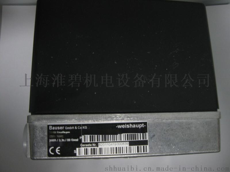 威索1055/23 ,1055/80 风门执行器