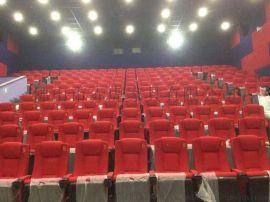 批發供應影院家具 單人座椅連排椅翻椅 布藝現代寬厚扶手成人座椅