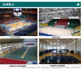 萧山 供应学校篮球场专用运动木地板 包安装
