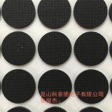 蘇州橡膠墊片-網格矽橡膠墊片-黑色橡膠密封圈