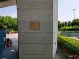 停车场包柱铝单板,地下室圆柱包柱铝单板,好品质厂家