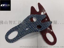 高新技术厂家专业定制柔软碳纤维鞋垫