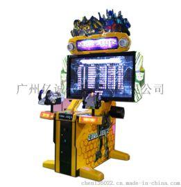 变形金钢模拟射击游戏机电玩设备游艺机