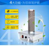 中央空调光氢离子空气消毒装置、PHT光氢离子除臭