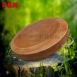 越南进口桃花芯实木菜板