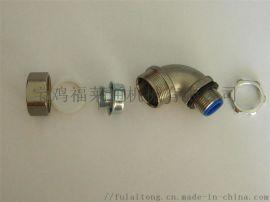 陕西福莱通90度铜接头 DWJ铜镀镍金属软管接头