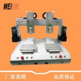 威雅诺台式点胶机桌面式三轴数控热熔胶机