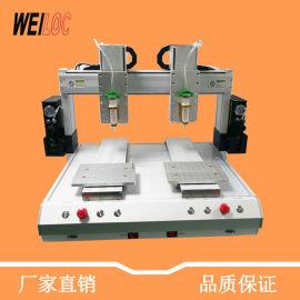 深圳台式点胶机桌面式三轴热熔胶机
