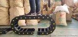 塑料拖链哪家质量好塑料尼龙拖链