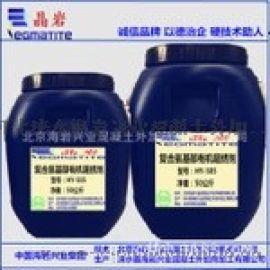 浙江有机硅酸钾防水剂/外墙防水憎水剂