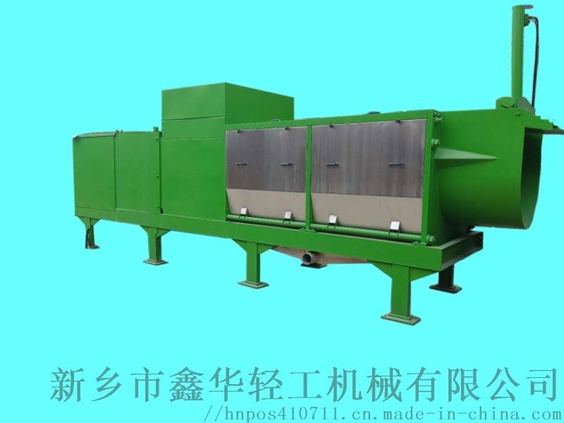 玉米秸杆压榨机  高粱秸秆压榨机
