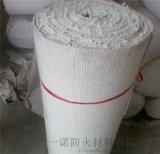 石棉布生产厂家  耐火无尘石棉布一吨报价