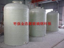 玻璃钢储罐 化工储罐