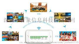 北京青象手机控制16进16出高清视频矩阵
