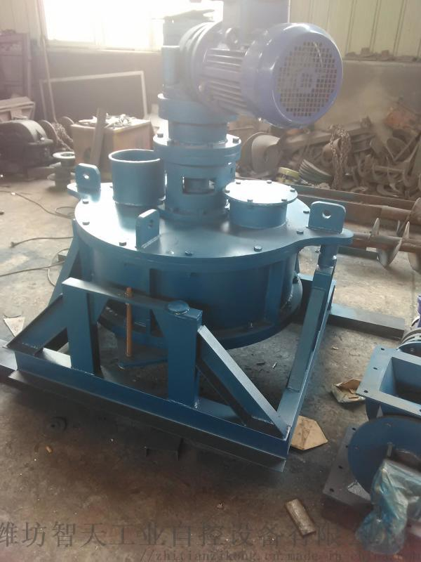專業供應煤粉,粉煤灰,礦粉用轉子秤
