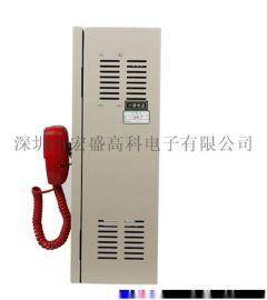 16门壁挂式多线消防电话主机安全保障