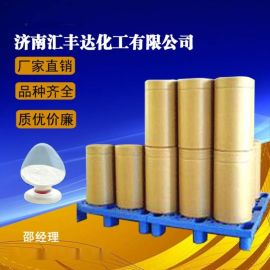 四丁基氯化銨山東工業季銨鹽廠家直銷
