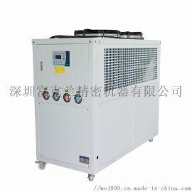 工业用冷水机注塑机辅机生产厂家