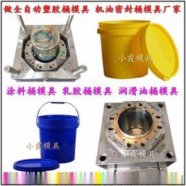 1.2.3.4.5升化工桶模具,胶水桶模具