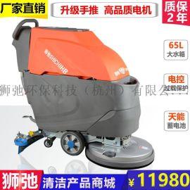 手推式洗地机工厂洗地机**洗地机医院用工业刷地机