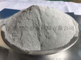 超细铝粉-球形铝粉-    -微米铝粉-高纯铝粉
