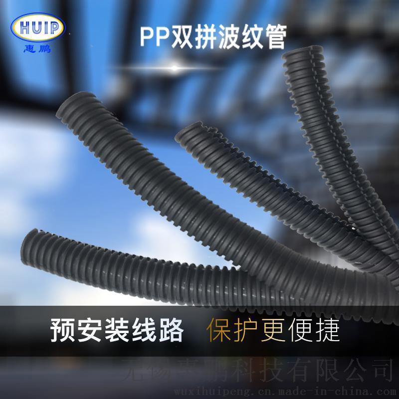 AD32 双层开口 进口阻燃波纹管 剖开型穿线管