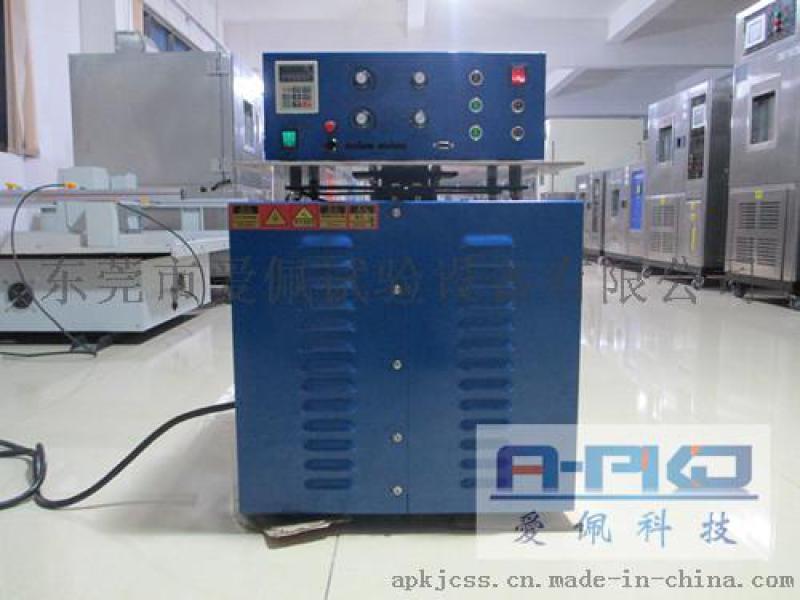 XY轴电磁式振动台|三轴电磁式振动台