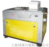 400公斤壓力空壓機__家用天然氣壓縮機