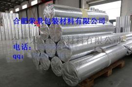 大型机械包装膜,机械真空膜防潮膜,出口设备包装铝塑膜镀铝编织膜