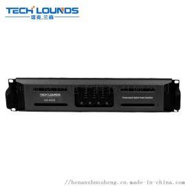 塔克兰森专业四通道功率放大器HS-4550