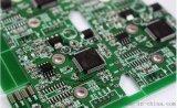 LED车前灯PCBA控制板加工,电子产品代工代料