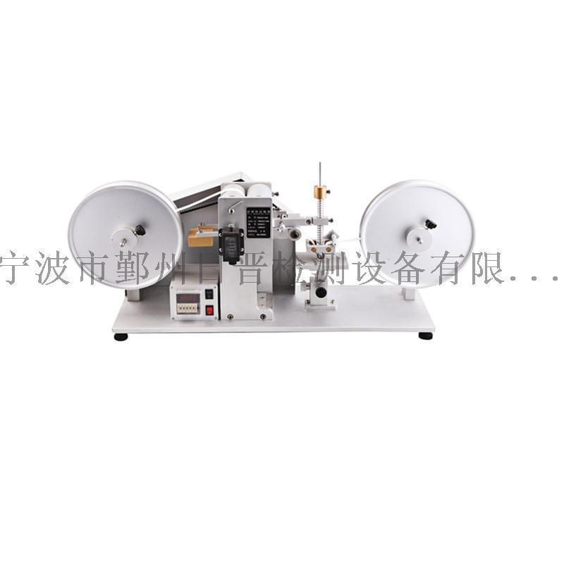 RCA纸带耐磨试验机/表面涂装耐磨耗试验