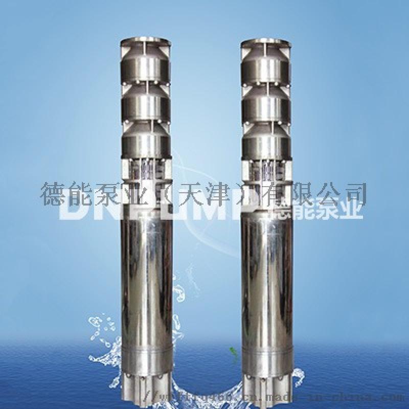 太阳能直流深井泵高扬程不锈钢4寸深井泵